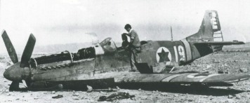 Downed Israeli warplane