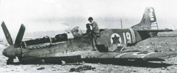Downed Israeli warplane