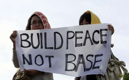 Build Peace not Base-en-Okinawa
