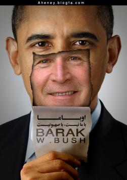 Barak_W_Bush_by_Aheney