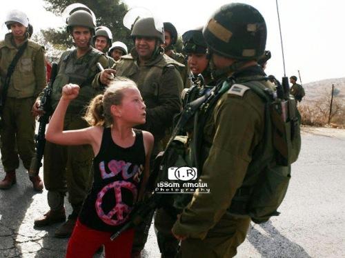 Lionness of Palestine.1