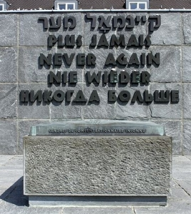 Memorial to the victims of Nazi atrocities at the site of the former Dachau concentration camp representing the demand of the world's people to never again permit the rise of fascism