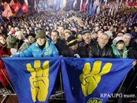 Ukraina-Umland-Tiagnipeg 1 200x150