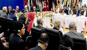2014.08.04.Non-aligned meeting, Teheran.jpg