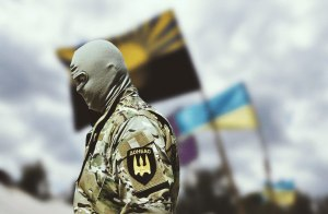 "Paslawsky's battalion, the notorious ""Donbas"" was a punitive corps, separate from the Ukrainian army, which terrorized civilians."