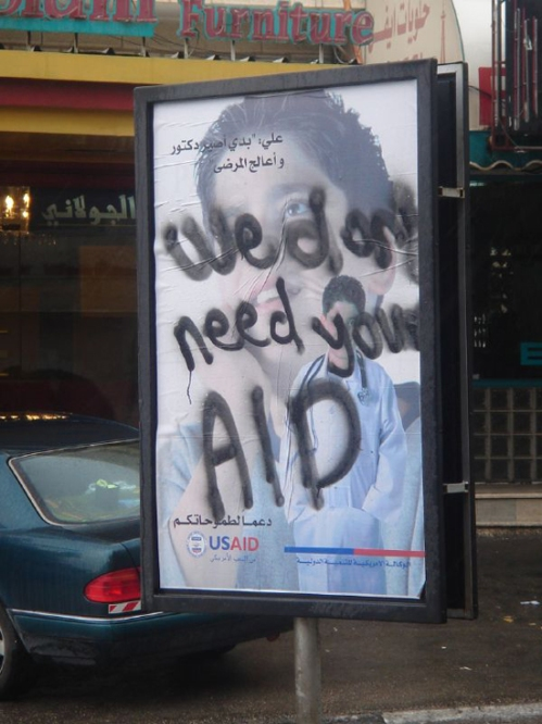 Graffiti in Ramalla, Palestine. US Aid: We don't need your aid | David Lisbona/flickr