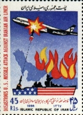 A 45 rial postage stamp released by Iran on 11 August 1988 titled Disastrous U.S. missile attack against Iranian air liner