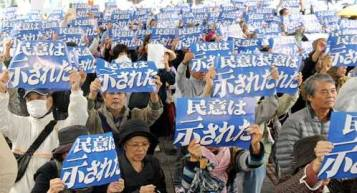 2014.12.04.Okinawa-Protesters-surround-OPG-build-RyukyuShimpo