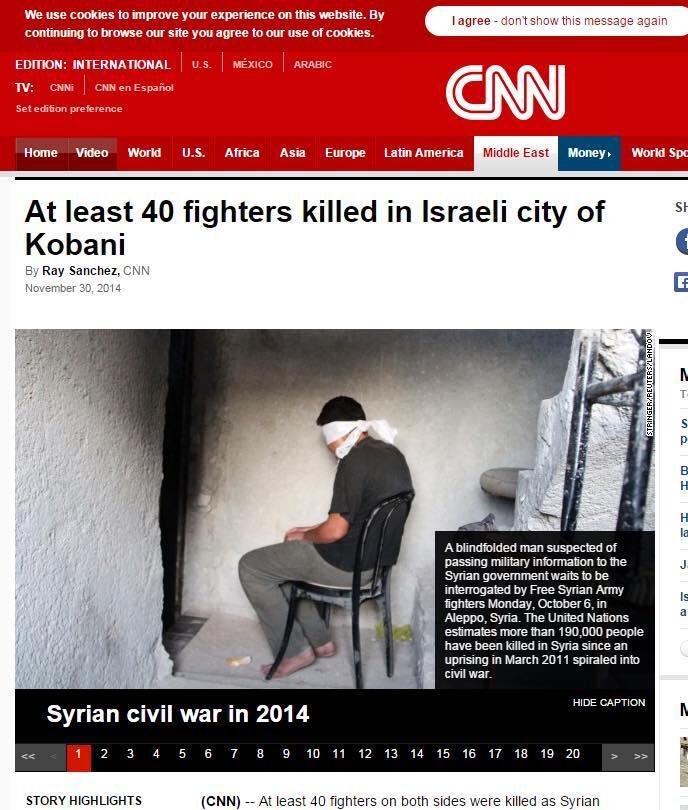 CNN-Kobani as Israel