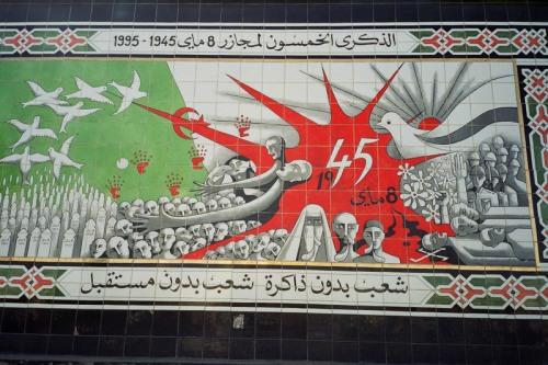 1945 banner