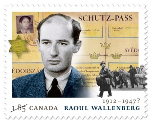 Stamp issued by Canada Post, January 17, 2013.