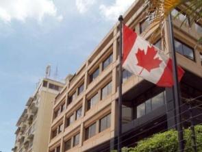 Canadian Embassy in Caracas | Noticias24.com