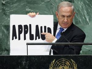Image by Ben Norton, Mondoweiss