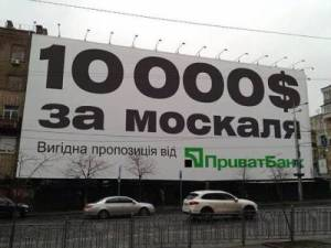 Kolomoisky's bounty – $10,000 for a Moskal, an ethnic slur referring to Russians used in Ukraine, Belarus, and Poland.