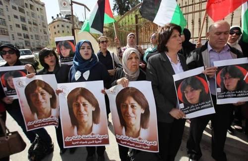 Protests in Nablus, Palestine, April 2015.
