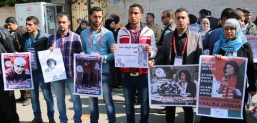 Gaza, April 6, 2015