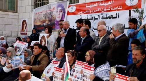 Ramallah, April 7, 2015