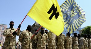 Battalion of Ukrainian Nationalists