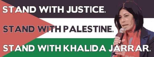 KhalidaJarrarSolidarityCampaign-02