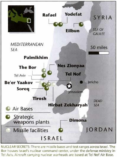 Israeli Dimona nuclear site