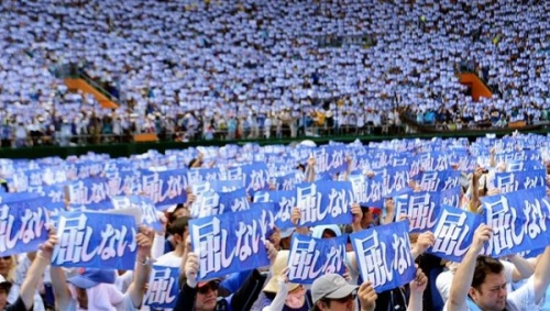 "Japanese protesters raise placards saying ""Do not yield to authority"" during a rally to protest against a controversial US airbase in Naha, Okinawa, May 17, 2015 