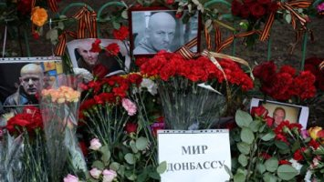 Funeral for Oles Buzina   RIA, Maksim Blinov