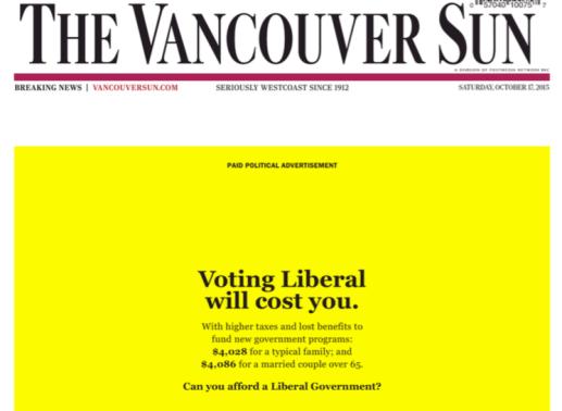 151017-VancouverSuncr