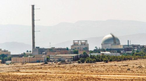 The nuclear reactor near Dimona | AFP