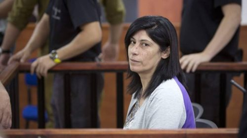 Khalida Jarrar in the courtroom of the Ofer detention facility, in May 2015 | AP