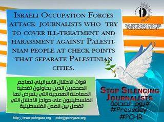 Palestinian journalists icon