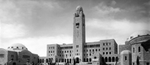 Jerusalem YMCA building, near the Damascus Gate - 1933