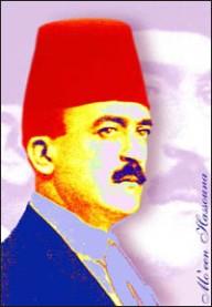 Khalil Sakakini 1878-1953