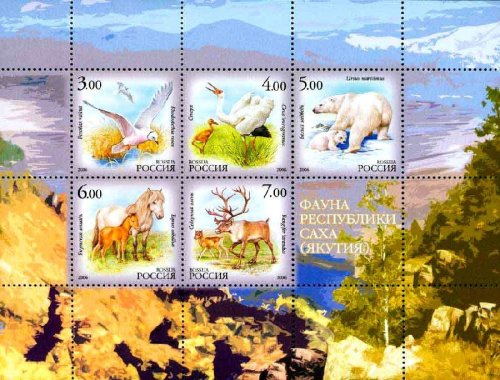 Russian post miniature sheet. 2006. Fauna of the Sakha Republic. Each stamp pictures a different animal with its baby. The animals that are pictured are: the Ross's Gull (Rhodostethia rosea) whose common name is a tribute to James Clark Ross (1800-1862) a British naval officer the Siberian crane (Grus leucogeranus) the polar bear (Ursus maritimus) the horse (Equus caballus) the reindeer (Rangifer tarandes) also called the caribou in North America
