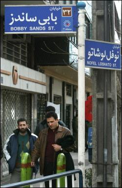 Bobby Sands Street in Tehran, Iran