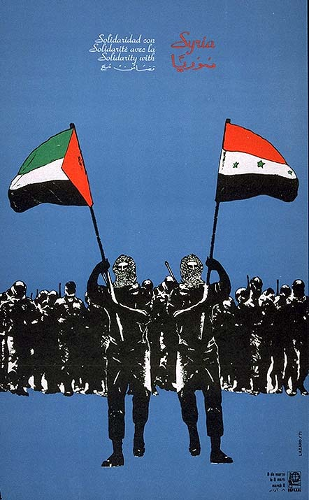 1971 OSPAAAL poster in solidarity with Syria by Lázaro Abrue Padrón