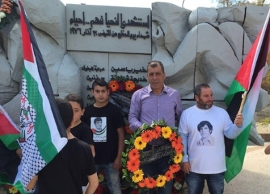 March 30, 2016 visit to monument to those killed in 1976 Galilee strike.