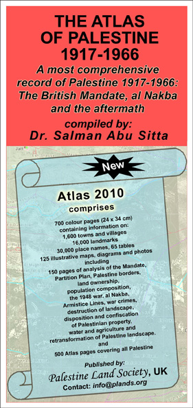 Flyer for The Atlas of Palestine