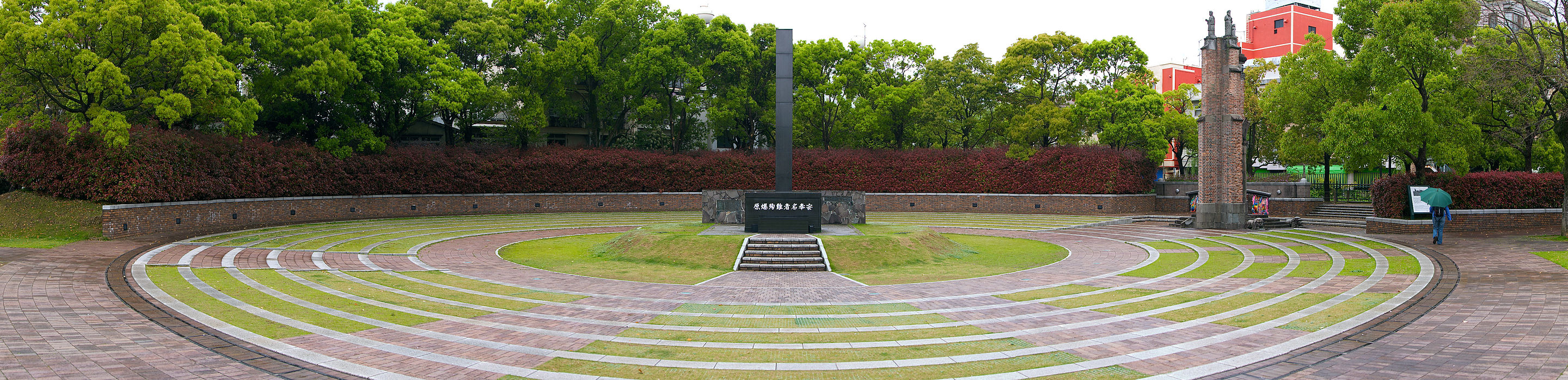 Panoramic view of the monument marking the hypocenter, or ground zero, of the atomic bomb explosion over Nagasaki | Dean S Pemberton, Wikipedia