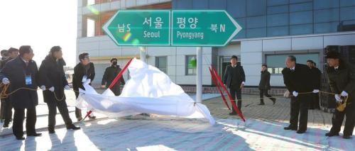 2018.12.26-DPRK-Kaesong-GroundBreakRail-RoadConnect-Xinhua-04
